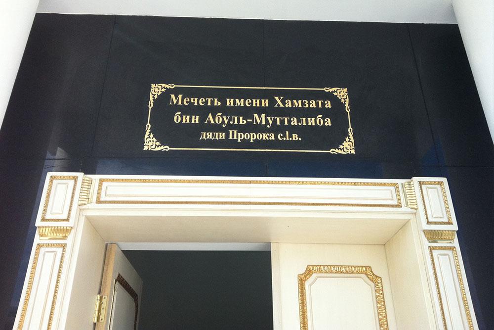 Grozni Camii Altın Varak Çalışması / RUSYA 2012